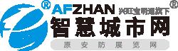 安防logo